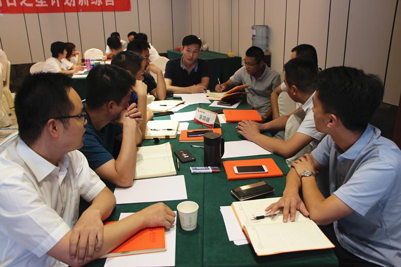 分组讨论1.JPG
